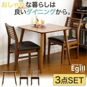 ダイニングチェア チェア ダイニングテーブル テーブル 3点セット スタンダードチェアタイプ シンプル キッチン ダイニング リビング 椅子 机 代引不可|rcmdin