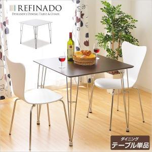 ダイニングテーブル 木製 シンプルコンパクトダイニングセット デザイナーズ 作業デスク【-Refinado-レフィナード】(テーブル単品)(代引き不可)|rcmdin