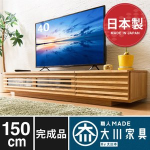 日本製 テレビ台 幅150 完成品 国産 木製 Jレオン150TV テレビボード テレビラック ロータイプ ローボード TV台 TVボード TVラック 代引不可|rcmdin