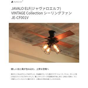 JAVALO ELF VINTAGE Collection シーリングファン ブラック JE-CF001V-BK おしゃれ モダン 天井照明 節電 エコ 代引不可|rcmdin|03