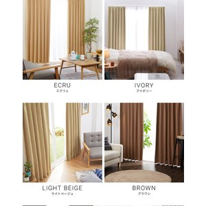 1級遮光カーテン 13カラー×3サイズ 2枚組 遮光 ウォッシャブル 遮熱 カーテン 遮熱カーテン 洗える|rcmdin|02