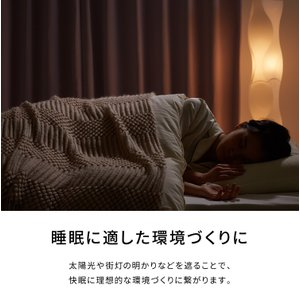 1級遮光カーテン 13カラー×3サイズ 2枚組 遮光 ウォッシャブル 遮熱 カーテン 遮熱カーテン 洗える|rcmdin|11