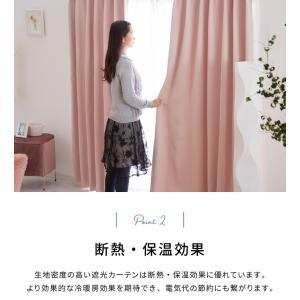 1級遮光カーテン 13カラー×3サイズ 2枚組 遮光 ウォッシャブル 遮熱 カーテン 遮熱カーテン 洗える|rcmdin|13