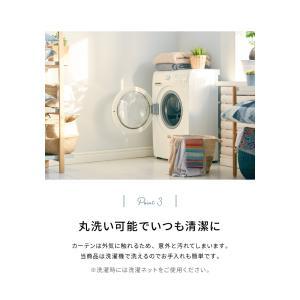 1級遮光カーテン 13カラー×3サイズ 2枚組 遮光 ウォッシャブル 遮熱 カーテン 遮熱カーテン 洗える|rcmdin|15