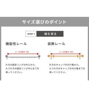 1級遮光カーテン 13カラー×3サイズ 2枚組 遮光 ウォッシャブル 遮熱 カーテン 遮熱カーテン 洗える|rcmdin|17