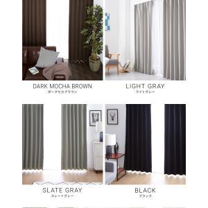 1級遮光カーテン 13カラー×3サイズ 2枚組 遮光 ウォッシャブル 遮熱 カーテン 遮熱カーテン 洗える|rcmdin|03
