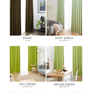 1級遮光カーテン 13カラー×3サイズ 2枚組 遮光 ウォッシャブル 遮熱 カーテン 遮熱カーテン 洗える|rcmdin|04