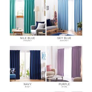 1級遮光カーテン 13カラー×3サイズ 2枚組 遮光 ウォッシャブル 遮熱 カーテン 遮熱カーテン 洗える|rcmdin|05