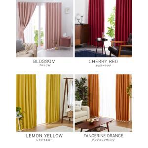 1級遮光カーテン 13カラー×3サイズ 2枚組 遮光 ウォッシャブル 遮熱 カーテン 遮熱カーテン 洗える|rcmdin|06