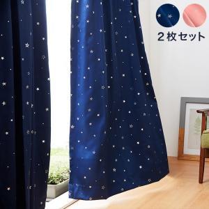 ●内容 ドレープカーテン 2枚組  ●付属品 アジャスターフック付き。  ●サイズ展開 幅100×丈...