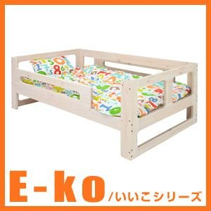 シングルベッド 子供用寝具 子供用ベッド キッズファニチャー 二 段 天然木 E-ko いいこ|rcmdin