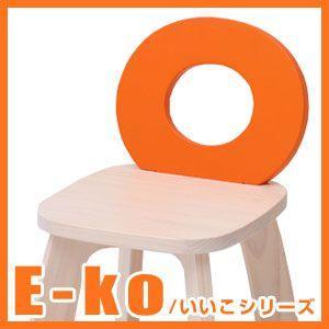 ドーナツチェアー ベビー チェア 木製 子供 椅子 天然木 キッズ E-ko いいこ|rcmdin