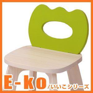 チューリップチェアー ベビー チェア 木製 子供 椅子 天然木 キッズ E-ko いいこ|rcmdin