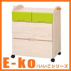 チェスト 木製収納 キッズチェスト 天然木 キッズ E-ko いいこ|rcmdin