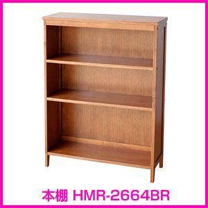 hommage オマージュ Book Shelf ブックシェルフ 本棚 HMR-2664BR|rcmdin