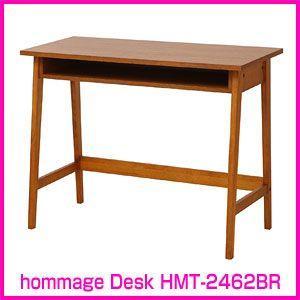 デスク 机 パソコンデスク 天然木 アンティーク hommage オマージュ Desk HMT-2462|rcmdin