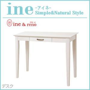 デスク アンティーク ライティングデスク ホワイト ine reno アイネリノ desk デスク INT-2483|rcmdin