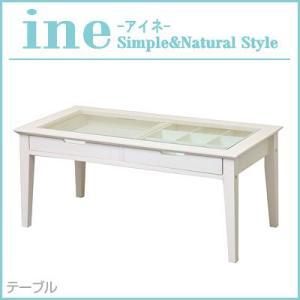 ine アイネ reno リノ collection table コレクションテーブル ローテブル テーブル アンティーク シンプル INT-2576WH|rcmdin
