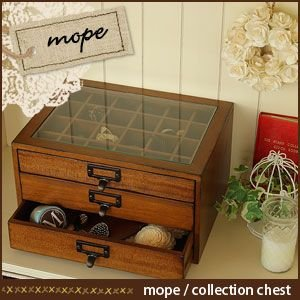 mope collection chest MOK-2523BR|rcmdin|01
