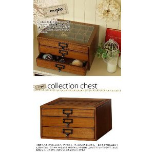 mope collection chest MOK-2523BR|rcmdin|02