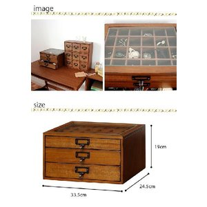 mope collection chest MOK-2523BR|rcmdin|03