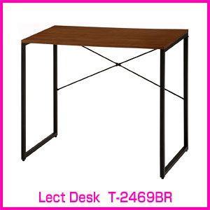 デスク パソコンデスク 天然木 アンティーク Lect Desk T-2469|rcmdin