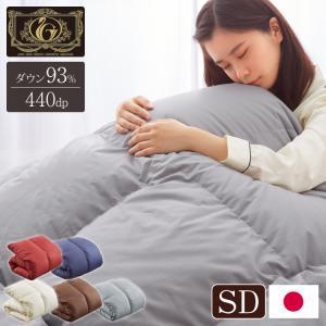 羽毛布団 セミダブル プレミアムゴールド 日本製 国産