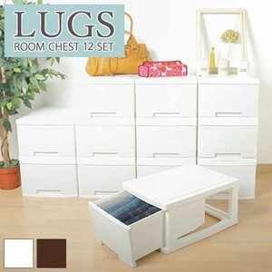 LUGS・ラグス 1段12個セット 組立式 収納ボックス 【日本製】 カラーチェスト 棚 衣類収納 クローゼット 代引不可|rcmdin