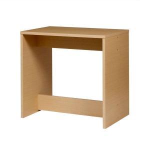 ワークテーブル LP-4205-ナチュラル 在庫限り テーブル ワークデスク デスク 机|rcmdin