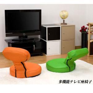 座椅子 リクライニング ゲーム 欲張り多機能ゲーム座椅子 YS-W11N|rcmdin