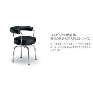 コルビジェ オフィスチェア LC7 スウィベルチェア デザイナーズ チェア ル・コルビジェ 代引不可 rcmdin 03