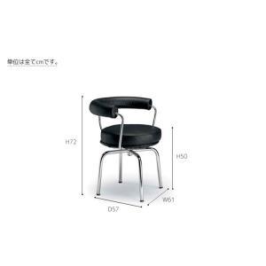 コルビジェ オフィスチェア LC7 スウィベルチェア デザイナーズ チェア ル・コルビジェ 代引不可 rcmdin 06