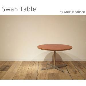 センターテーブル カフェテーブル デザイナーズテーブルスワンテーブル アルネ・ヤコブセン 代引不可 rcmdin 02