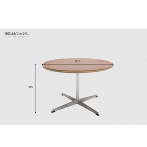 センターテーブル カフェテーブル デザイナーズテーブルスワンテーブル アルネ・ヤコブセン 代引不可 rcmdin 04