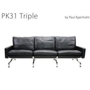 デザイナーズ ソファ 3人掛け PK31 トリプルソファ ポール・ケアホルム 代引不可|rcmdin|02