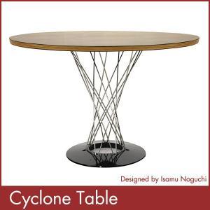 イサム ノグチ サイクロンテーブル Isam Noguchi Cyclone Table デザイナーズ 家具 1年保証付 送料無料|rcmdin