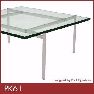 デザイナーズテーブル ポール ケアホルム PK61 Poul Kjaerholm デザイナーズ 家具 1年保証付 送料無料|rcmdin