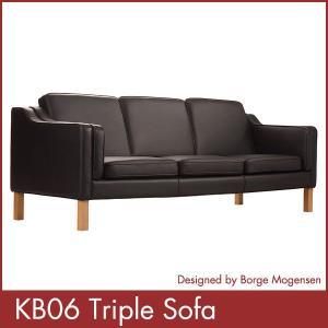 KB06 トリプルソファ KB06 Triple Sofa ボーエ・モーエンセン Borge Mogensen 1年保証付|rcmdin