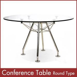 カンファレンステーブル 丸型 Conference Table Round Type 1年保証付 送料無料|rcmdin