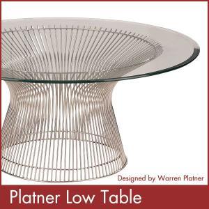 プラットナーローテーブル Platner Low Table ウォーレン・プラットナー Warren Platner 1年保証付 送料無料 rcmdin