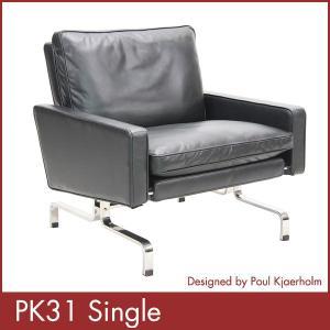 ポール ケアホルム PK31 1P Paul Kjaerholm ソファー デザイナーズ 家具 1年保証付 送料無料|rcmdin