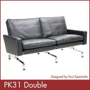 ポール ケアホルム PK31 2P Paul Kjaerholm ソファー デザイナーズ 家具 1年保証付 送料無料|rcmdin
