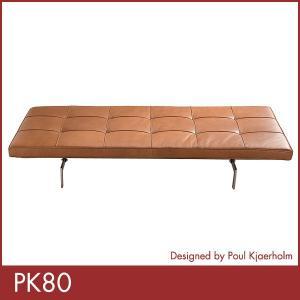 PK80 ポール・ケアホルム Paul Kjaerholm 1年保証付|rcmdin