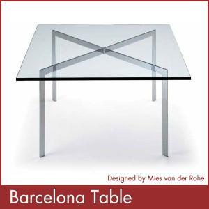バルセロナ テーブル ミース ファン デル ローエ Mies van der Rohe デザイナーズ 家具 1年保証付 送料無料|rcmdin