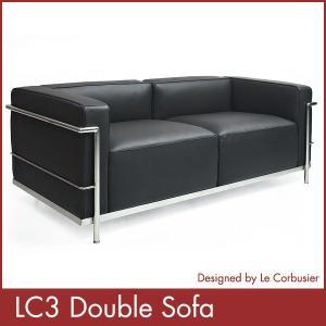 ル コルビジェ LC3 ダブルソファー Le Corbusier コルビジェ ソファー デザイナーズ 家具 1年保証付|rcmdin