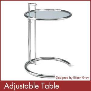 アイリーン グレイ アジャスタブルテーブル E1027 Eileen Gray Adjustable Table サイドテーブル デザイナーズ 1年保証付|rcmdin