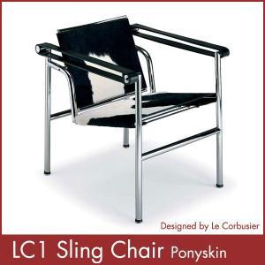 ル コルビジェ LC1 スリングチェアー ポニースキン Le Corbusier ミッドセンチュリー 1年保証付|rcmdin