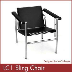 ル コルビジェ LC1 スリングチェアー 総本革 Le Corbusier ミッドセンチュリー 1年保証付 送料無料|rcmdin