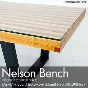 ジョージ ネルソン ネルソンベンチ George Nelson Platform Bench[122cm幅タイプガラス天板セット]|rcmdin
