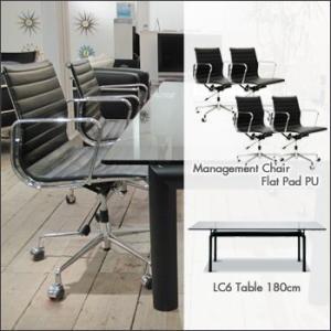 デザイナーズ 応接セット LC6 チューブダビオン 180 テーブル ル・コルビジェ & チャールズ&レイ・イームズル  Le Corbusier Eames 送料無料|rcmdin